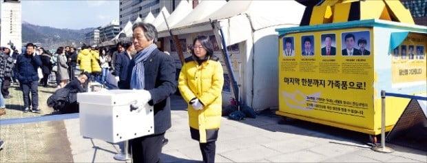 유족들이 17일 서울 광화문광장 '세월호 천막'에 있던 희생자 영정을 서울시청으로 옮기고 있다.  /허문찬 기자 sweat@hankyung.com
