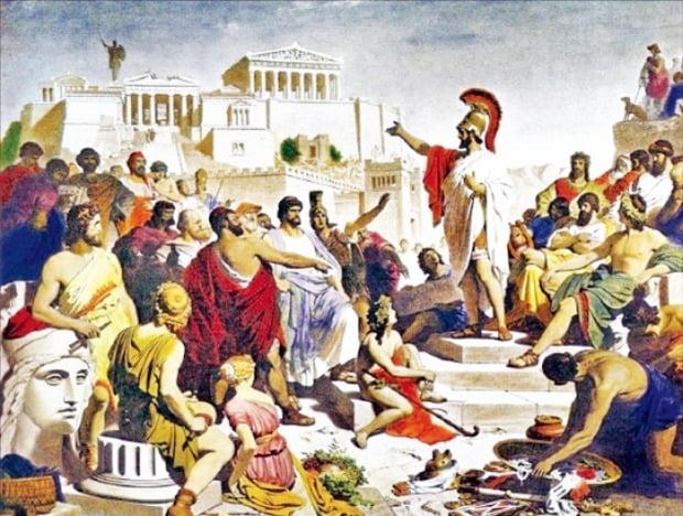 독일 화가 필리프 폰 폴츠(1805~1877)의 '페리클레스의 장례연설'(1852년작).