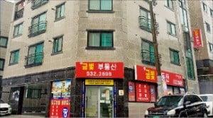 충남 아산시 온양온천역세권 신축 상가주택