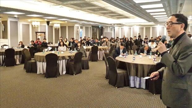 글로벌 엔지니어 양성 위한 HR 전략포럼