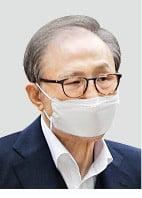 """'MB 재산관리인' 이병모 진술 번복 """"뇌물 전달 안 받아…차명재산도 부인"""""""