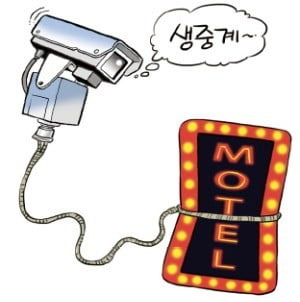 """'몰카 사각' 모텔·클럽…""""불안해서 가겠나"""""""