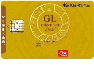 KB국민카드, 지난해 체크카드 발급·이용 실적 모두 1위