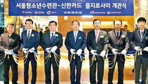 신한카드, '을지로 3가 프로젝트'로 따뜻한 금융 실천