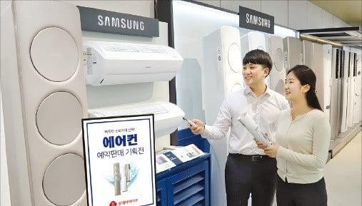롯데하이마트, 스마트픽 등 온·오프라인 연계 옴니채널 서비스