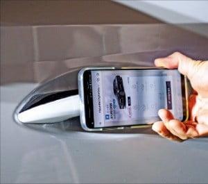 현대차 디지털 키