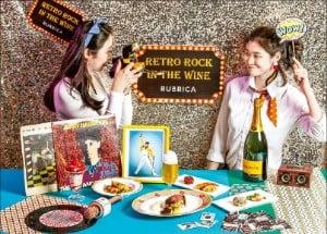 서울 웨스틴조선호텔의 이탈리안 비스트로 루브리카는 LP 음악을 들으며 레트로 감성의 메뉴와 와인을 즐기는 '레트로 락 인 더 와인' 갈라 디너를 28일 진행한다.