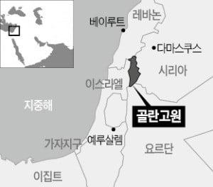 """중동 불지른 트럼프 """"이스라엘의 '골란고원 주권' 인정해야"""""""