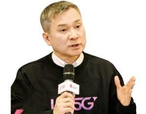하현회의 '5G 승부수'…5만원대 요금제 출시