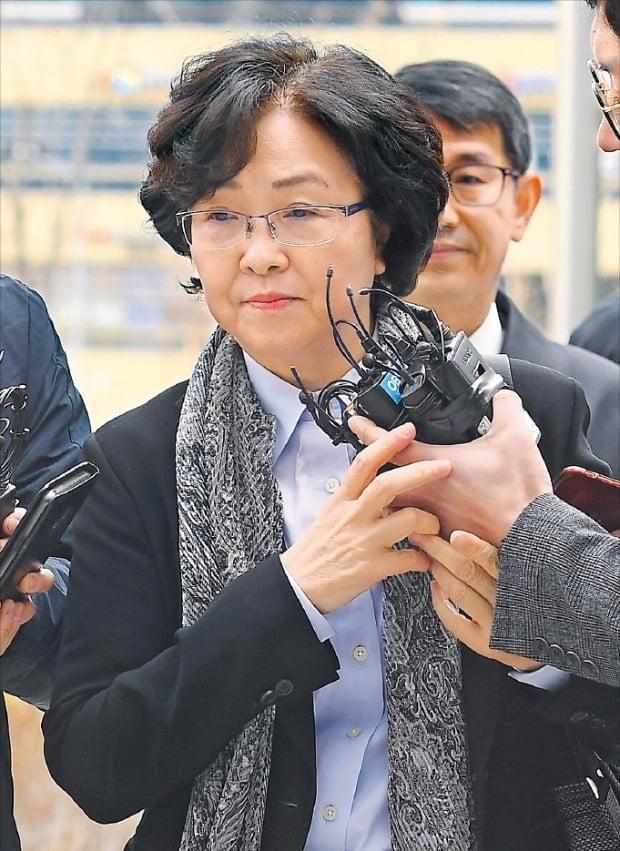 영장실질심사 위해 법원 출석한 김은경 前 장관