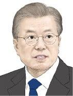 """""""특권층 불법·권력비호에 국민 분노 크다""""…'공수처 시급' 다시 강조한 문 대통령"""