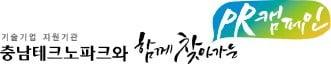"""루미텍 """"초정밀 가공기술로 VR·AR용 자유곡면렌즈 금형 개발"""""""