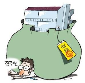 시세보다 4억 비싸게 경매 낙찰받은 집주인