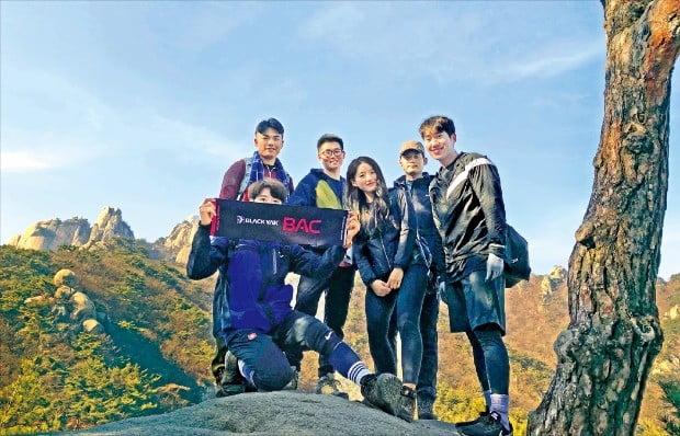 블랙야크 산행 소셜 액티비티 플랫폼 BAC에 참가하고 있는 WRT(Wild Route Trekking) 크루 멤버들.  /블랙야크 제공