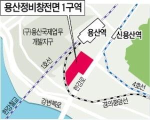 용산정비창전면1구역 조합 총회 '무산'