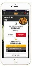 BBQ, 치킨업계 최초…멤버십 '딹포인트' 도입