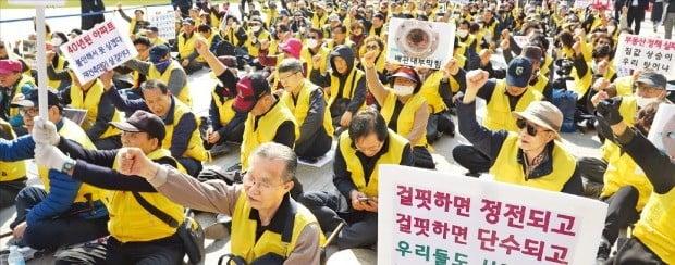 지난 29일 은마아파트 소유자들이 서울시청 앞에서 재건축 계획안 심의 상정을 촉구하는 항의 구호를 외치고 있다.   /연합뉴스