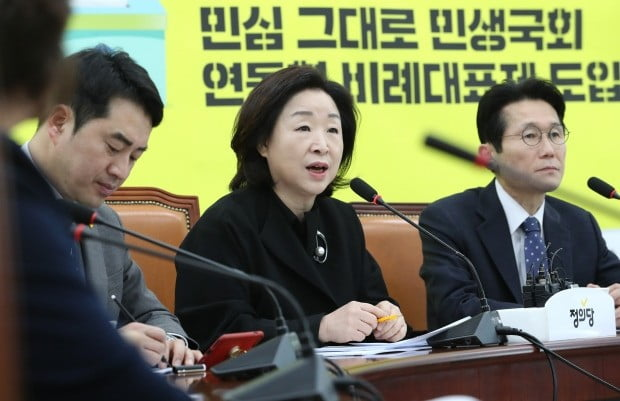 새 선거제 적용해보니…바른미래·평화당 줄고 정의당은 급증