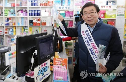 임대차 갈등 그만…서울 핵심상권 150곳 '통상임대료' 공개한다