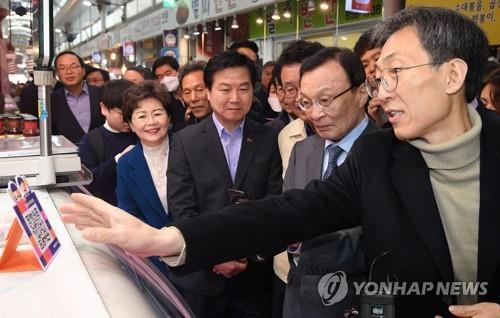 """박원순 """"제로페이 전국 확산, 민주당원들이 도와달라"""""""