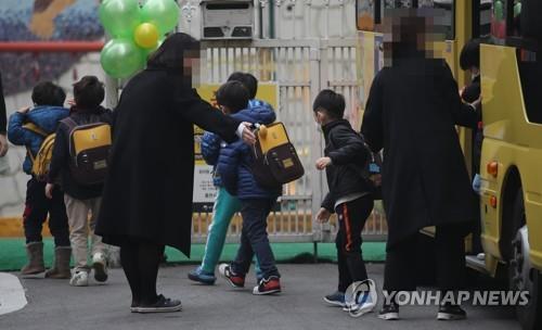 경기지역 개학 연기 사립유치원 정상 운영