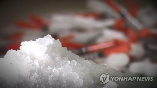 """헌재 """"마약 구입·교부, 제조·판매 수위로 처벌 '합헌'"""""""