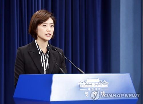 """문대통령, 인니 韓기업 임금체불에 """"수사·범죄인인도 공조하라"""""""
