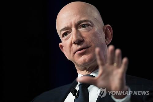 온라인 쇼핑몰 아마존 '고급' 오프라인 매장 확대