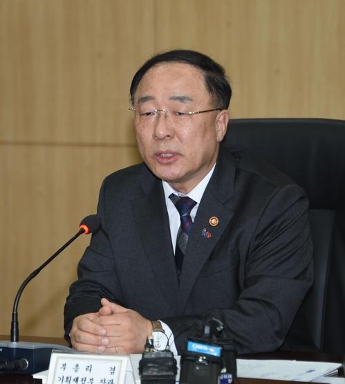 """홍남기 """"국민소득 3만弗 체감 어려워…과실 나눌 패러다임 짜야"""""""