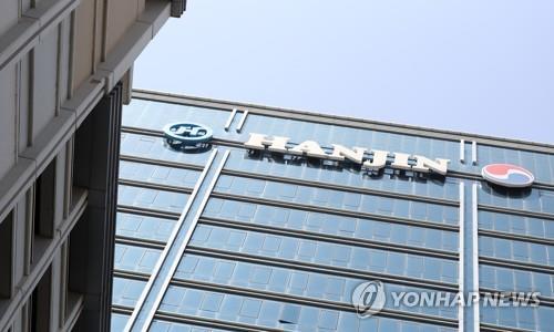 """한진칼, 29일 주총…""""KCGI 제안은 법원 결정 따라 상정"""""""