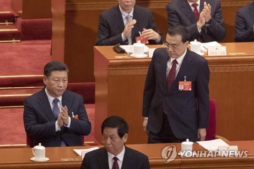 中전인대서 리커창 업무보고 반대없이 통과…'시진핑 영향' 관측