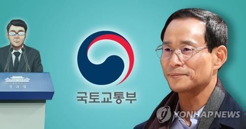 """최정호 국토장관 후보자 """"김해신공항 계획대로 추진"""""""
