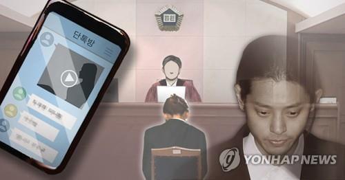 """경찰 """"과거 정준영 몰카사건 담당 경찰관·정씨 변호사 입건"""""""