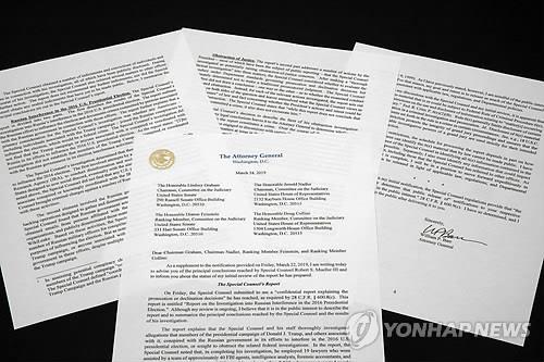 """뮬러특검 보고서에 불붙은 美정쟁…""""무죄입증"""" vs """"원본공개"""""""