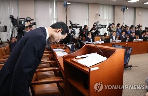 """""""집 세채로 23억 차익""""…최정호 """"국민 마음 헤아리지 못해 송구"""""""