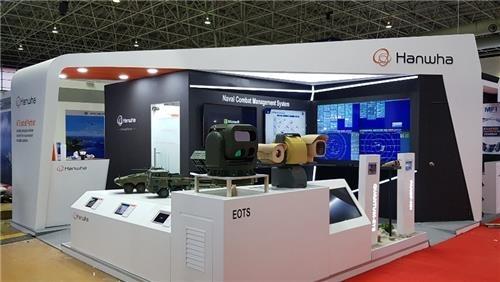 한화 방산 계열사, 동남아 국제전시회서 첨단 무기체계 소개