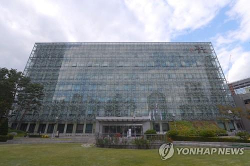 서울 중구, 저소득층 대학생에게 교통비 연 54만원 지원
