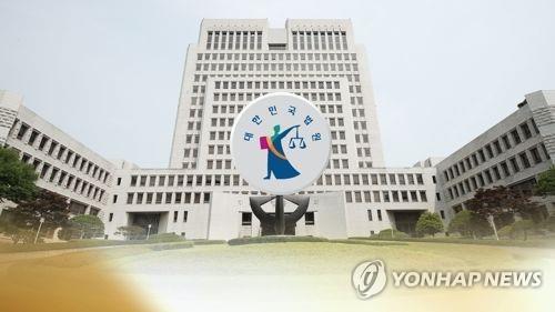 '노동사건 전담' 노동법원 가시화…법원-법원노조 단체협약
