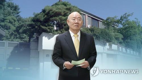 """검찰 """"전두환, 연희동 집 기부채납 약속 안 지켜…부득이 공매"""""""