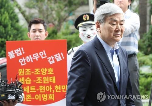'땅콩·물컵 갑질' 나비효과에 옷 벗는 조양호 회장