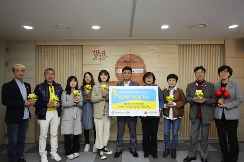 단원고 학생 등 세월호 생존자, 사랑의열매에 4000여만원 기부