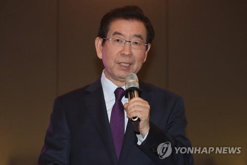 [재산공개] 박원순 '-7억3000'…작년보다 부채 1억 늘어