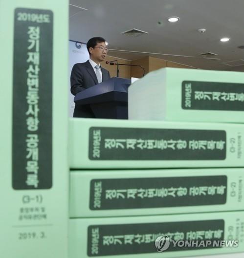 [재산공개] 이재명 28억원 등록…6800여만원 증가