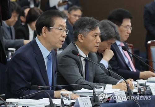 서울시, 미세먼지 대응 비용 4500억 국비 지원 요청