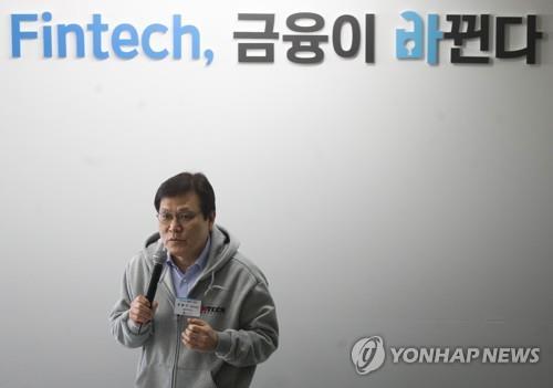 금융위원장, 보아오포럼 참가…'한중 CEO 대담' 주재