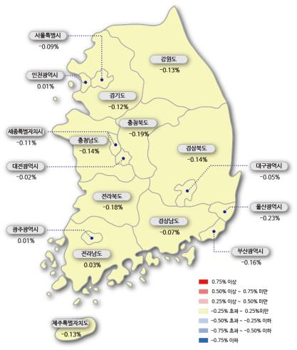 '공시가 상승 1위' 과천 아파트값 6년7개월만 최대 하락