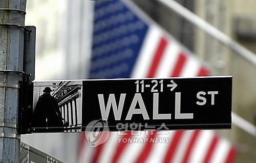 대출금리는 올리고 예금금리는 그대로…미국 대형은행 최대수혜