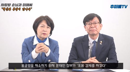 """김상조 """"'경제 무능 정부'는 과장된 정치 프레임"""""""