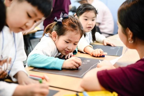 흥국생명, 어린이 경제교육 프로그램 참가자 모집