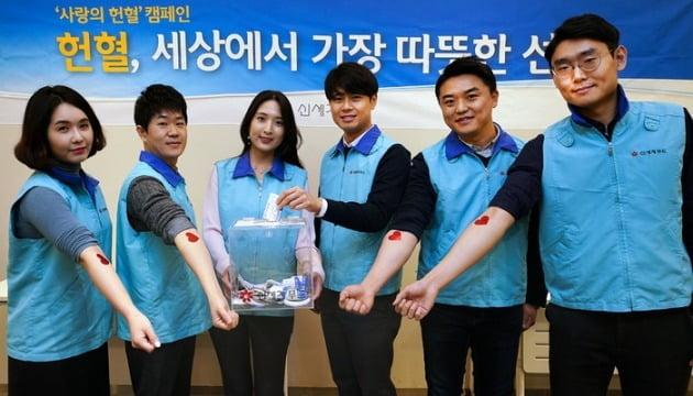 신세계푸드, 소아암 환우 위한 '사랑의 헌혈' 동참